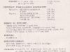 documentation-sur-les-camps-de-pg-avril-45-page-170-stalag-vig