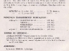 documentation-sur-les-camps-de-pg-avril-45-page-156-stalag-vid