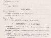 documentation-sur-les-camps-de-pg-avril-45-page-138-oflag-via