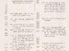 documentation-sur-les-camps-de-pg-avril-45-page-174-kdos-du-stalag-vig