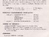 documentation-sur-les-camps-de-pg-avril-45-page-156-stalag-vid