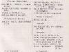 documentation-sur-les-camps-de-pg-avril-45-page-157-stalag-vid