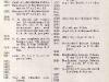 documentation-sur-les-camps-de-pg-avril-45-page-161-kdos-du-stalag-vid